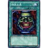 遊戯王カード 強欲な壺 SD3-JP019N_WK