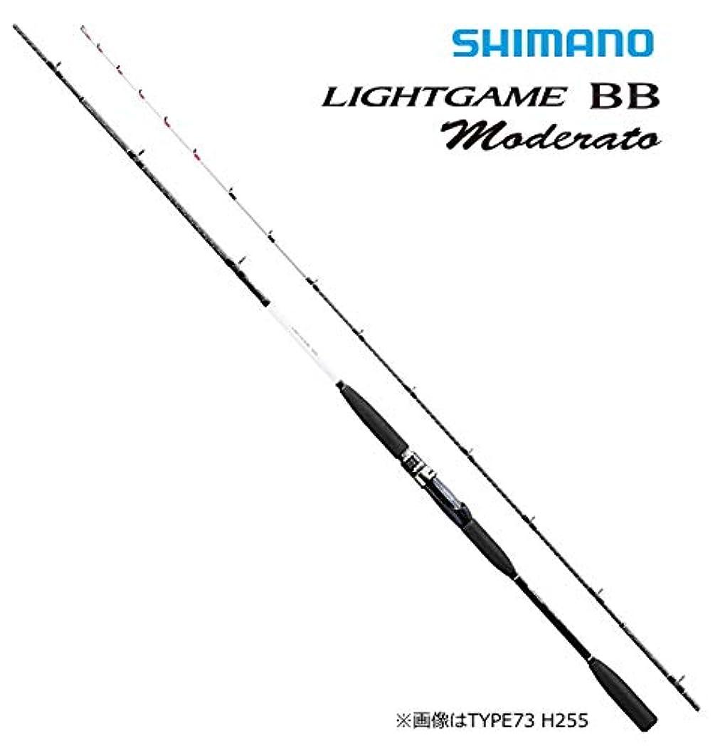 露出度の高い時期尚早審判シマノ(SHIMANO) ライトゲーム BB モデラート TYPE73 H225