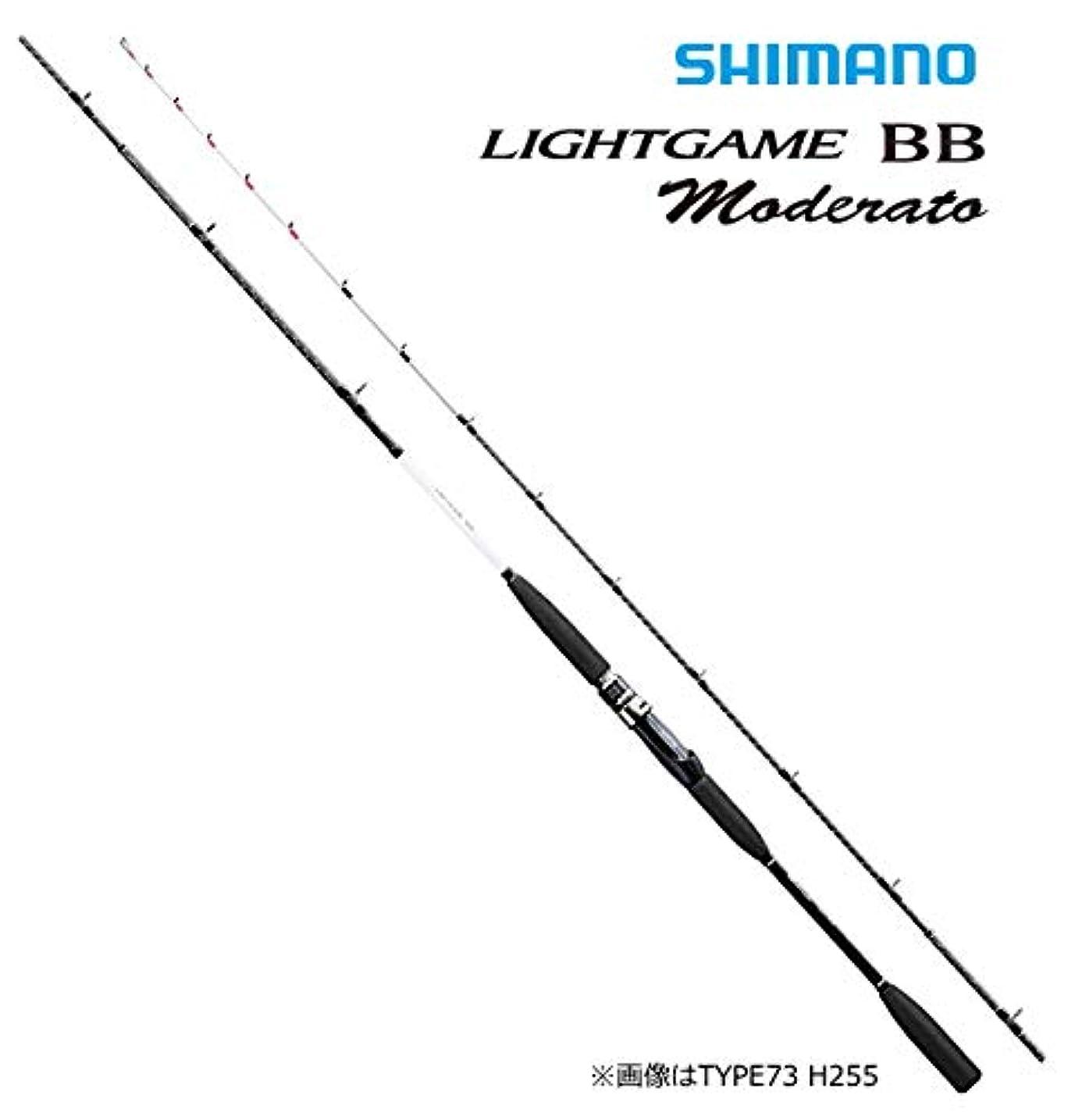 ペルメル靄迫害するシマノ(SHIMANO) ライトゲーム BB モデラート TYPE73 H255