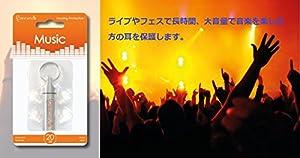CRESCENDO 耳栓 ライブ用 イヤープロテクター Music