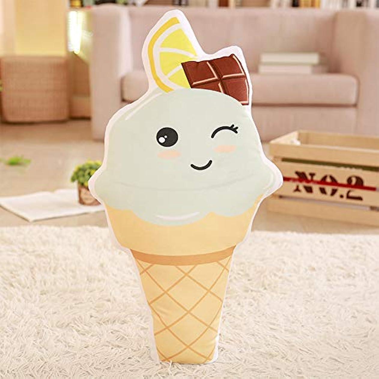 手入れ水没計器Rabugoo 趣味 家の装飾のためのかわいい豪華なアイスクリーム枕豪華な人形 Chocolate lemon cone 60cm