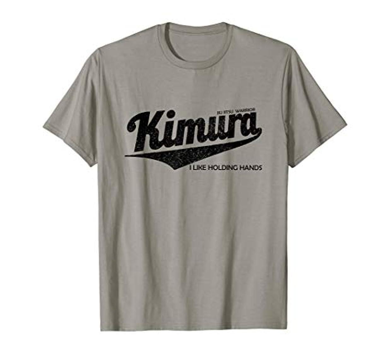 告発者重量任意木村愛のTシャツ、BJJ柔術ブラジリアンTシャツ