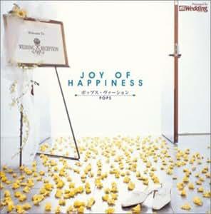 Joy of Happiness(音符記号) ポップス編