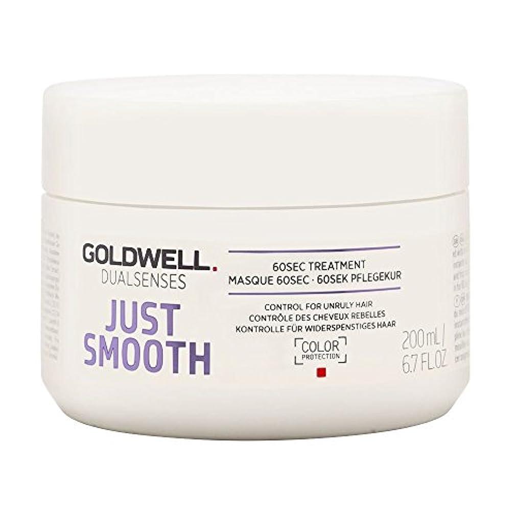 ピザ障害無数のGoldwell Dualsenses Just Smooth 60sec Taming Treatment 200ml