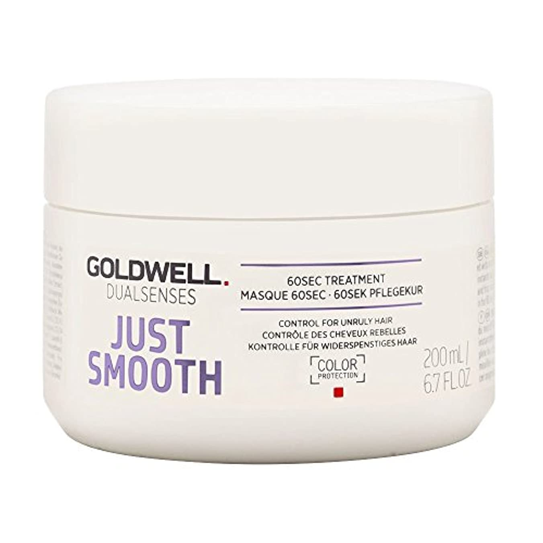 タイプ満州ホラーGoldwell Dualsenses Just Smooth 60sec Taming Treatment 200ml