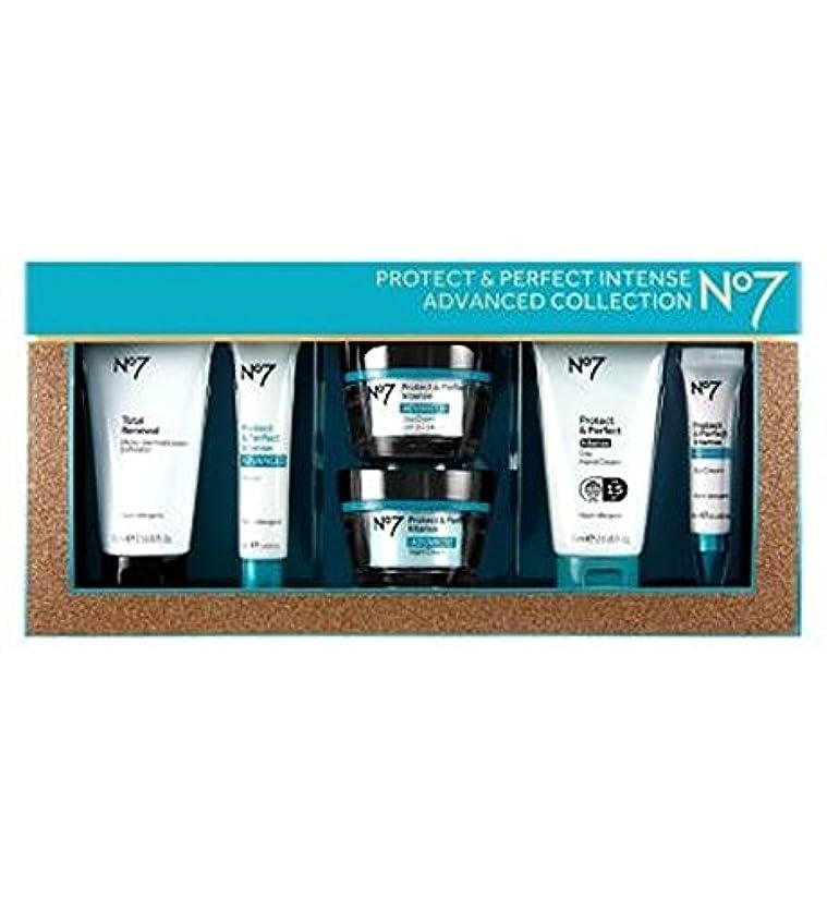 教養があるブロックするホットNo7 Protect & Perfect Intense ADVANCED Collection - No7保護&完璧な強烈な高度なコレクション (No7) [並行輸入品]