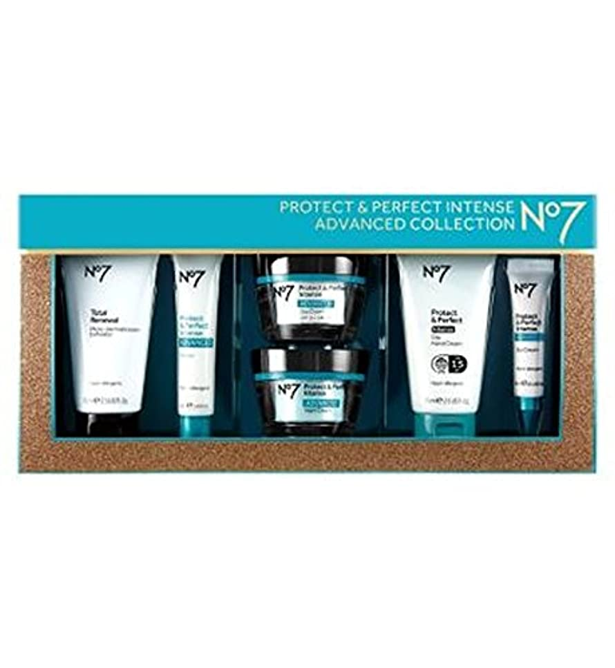 ペストリー工場エジプト人No7保護&完璧な強烈な高度なコレクション (No7) (x2) - No7 Protect & Perfect Intense ADVANCED Collection (Pack of 2) [並行輸入品]