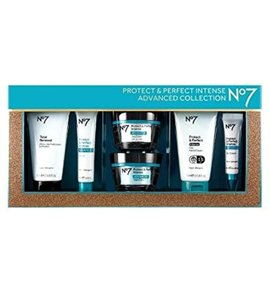 メディカルアーティファクト冒険No7保護&完璧な強烈な高度なコレクション (No7) (x2) - No7 Protect & Perfect Intense ADVANCED Collection (Pack of 2) [並行輸入品]