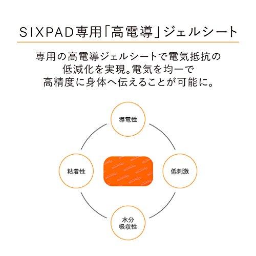 シックスパッド アブズフィット2 SIXPAD Abs Fit2 13枚目のサムネイル