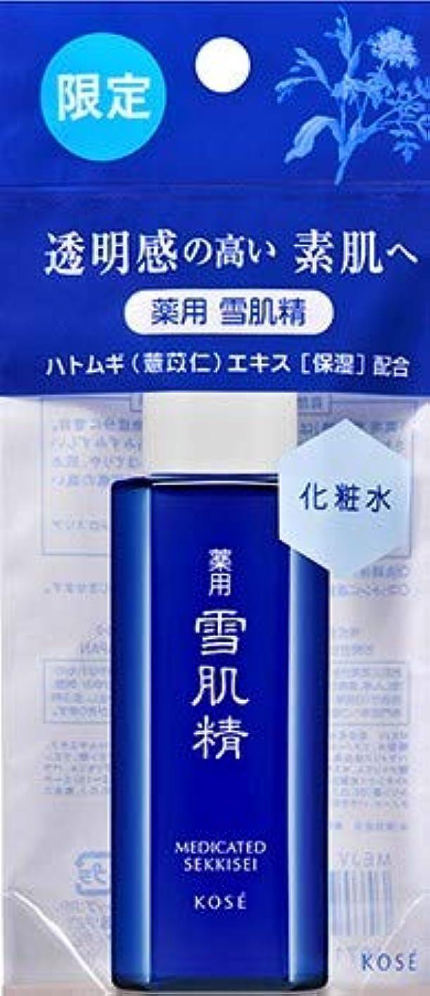 法王仕出しますキャンベラ限定品 コーセー 雪肌精 化粧水 24ml