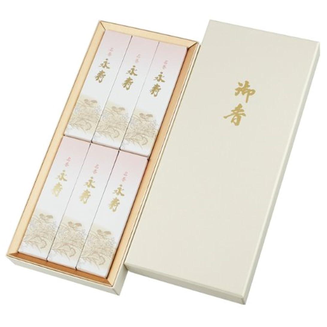 入学するお風呂を持っている閲覧する名香永寿 進物 6箱入