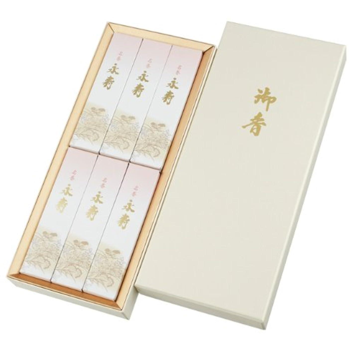 サルベージ説明する勝つ名香永寿 進物 6箱入