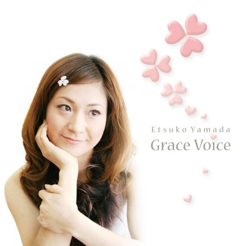 Grace Voice