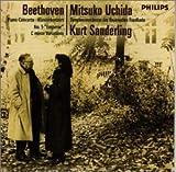 ベートーヴェン : ピアノ協奏曲 第5番 変ホ長調 作品73 「皇帝」