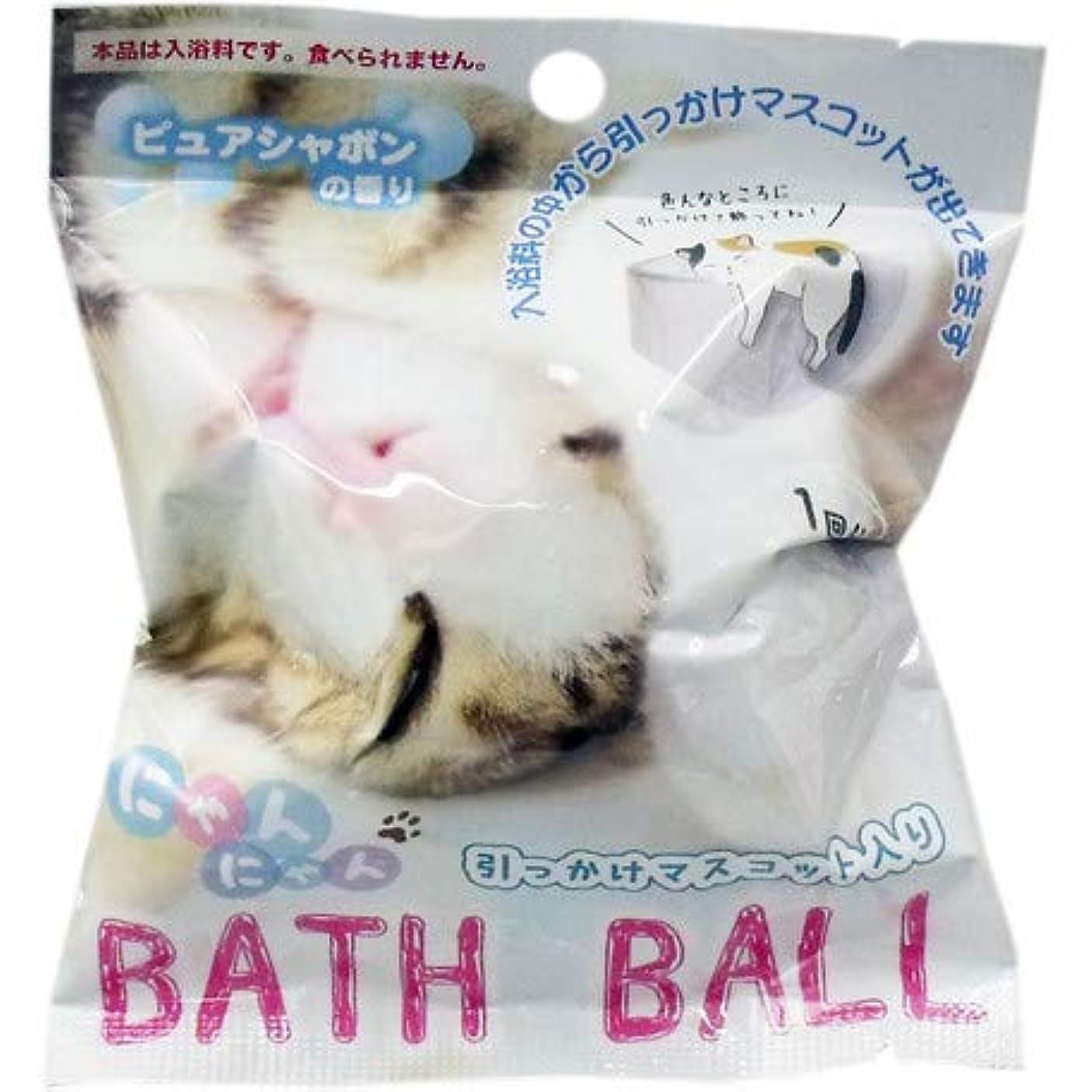 専門に対してまさににゃんにゃん引っかけマスコット入 猫のバスボール 6個1セット 入浴剤 発泡タイプ