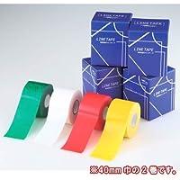[グローバル] 和紙ラインテープ TPT-40