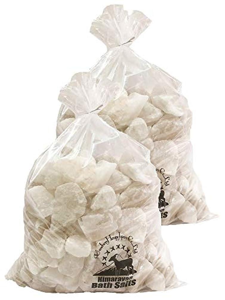 ひねくれた事業にはまってヒマラヤ岩塩 バスソルト ホワイト ブロック 20kg