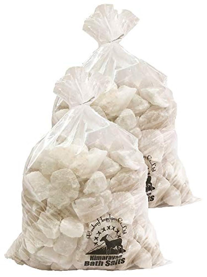 方向特許武器ヒマラヤ岩塩 バスソルト ホワイト ブロック 20kg