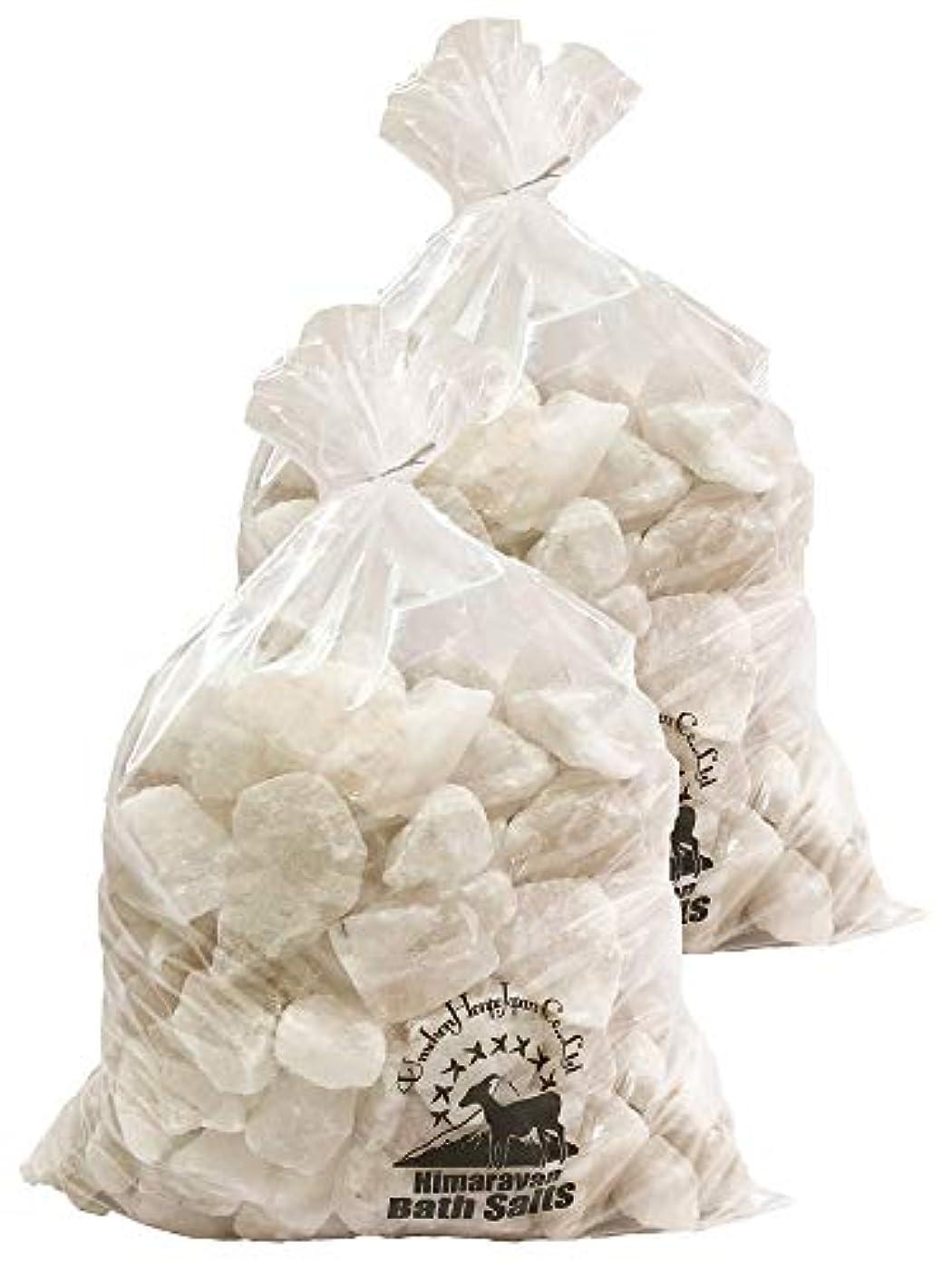固める過半数カールヒマラヤ岩塩 バスソルト ホワイト ブロック 20kg