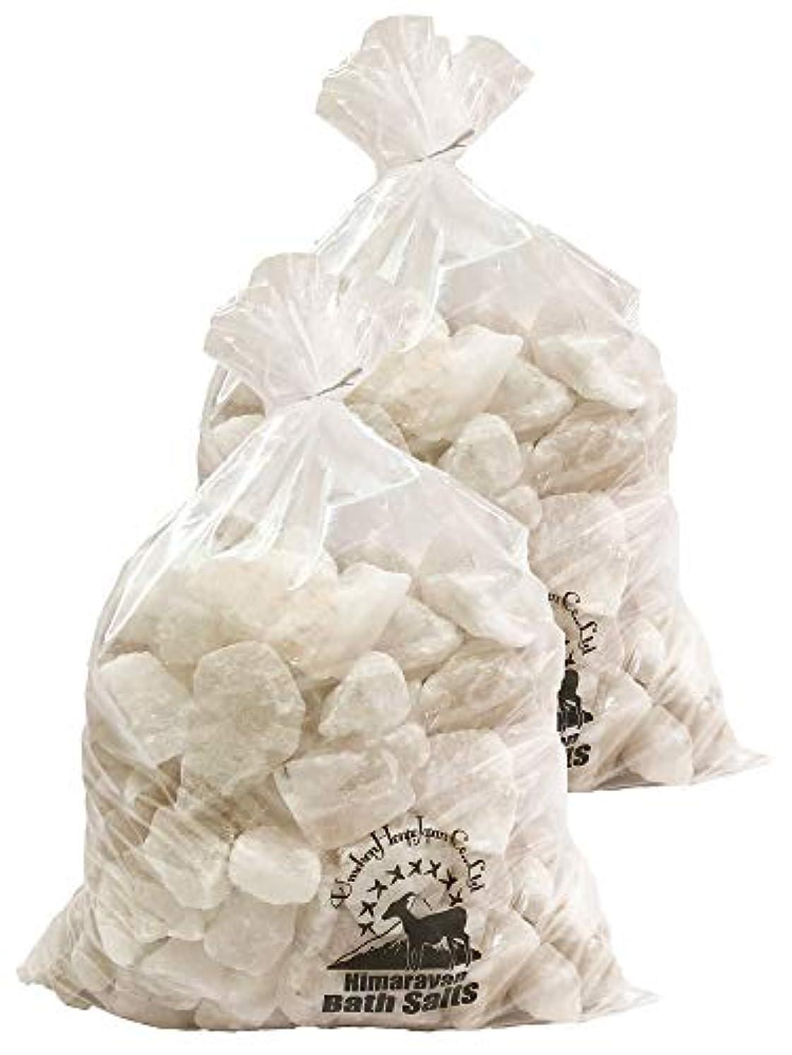 記事袋旋律的ヒマラヤ岩塩 バスソルト ホワイト ブロック 20kg