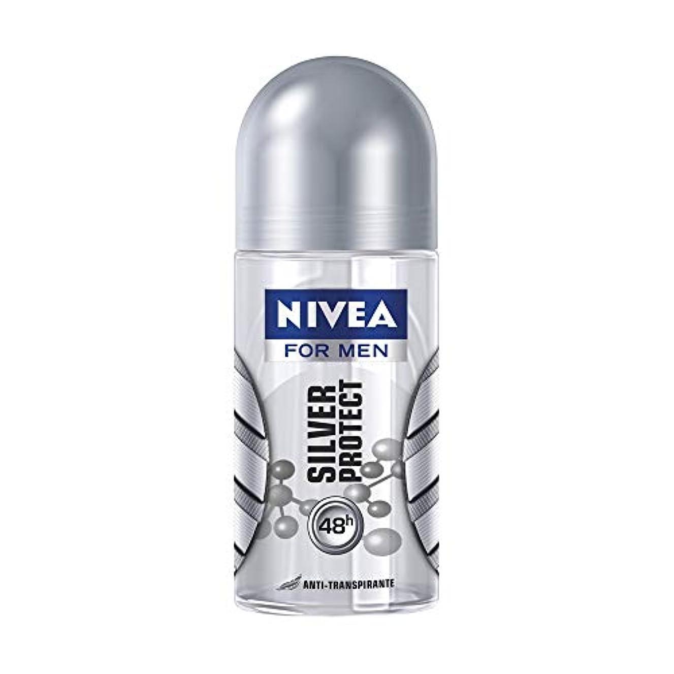 努力習熟度請願者NIVEA for Men ニベアフォーメン ブラジル ロールオンデオドラント?Silver Protect シルバープロテクト 50ml