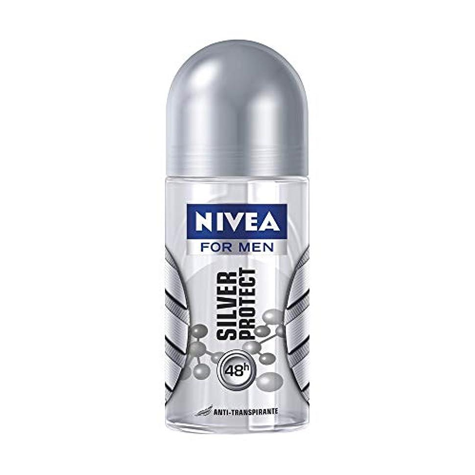 病弱辛い楽なNIVEA for Men ニベアフォーメン ブラジル ロールオンデオドラント?Silver Protect シルバープロテクト 50ml