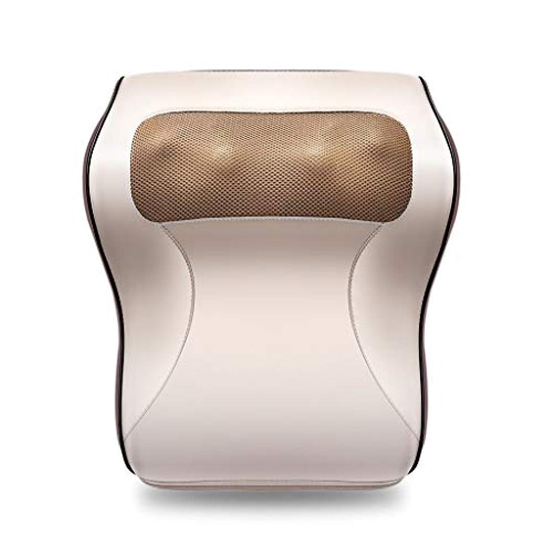 葉っぱ緩やかなスキャン多機能マッサージャー、車/ホームネックショルダーウエストマッサージ枕、オフィスのポータブルマッサージ枕で体の疲れや痛みを和らげる
