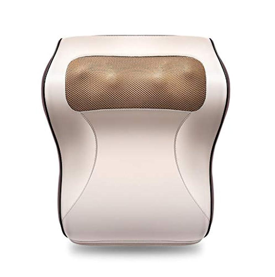 凍った一節治す多機能マッサージャー、車/ホームネックショルダーウエストマッサージ枕、オフィスのポータブルマッサージ枕で体の疲れや痛みを和らげる