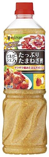 冷しゃぶ、サラダに ミツカン ビネガーシェフ たっぷりたまねぎ酢(1.09kg)