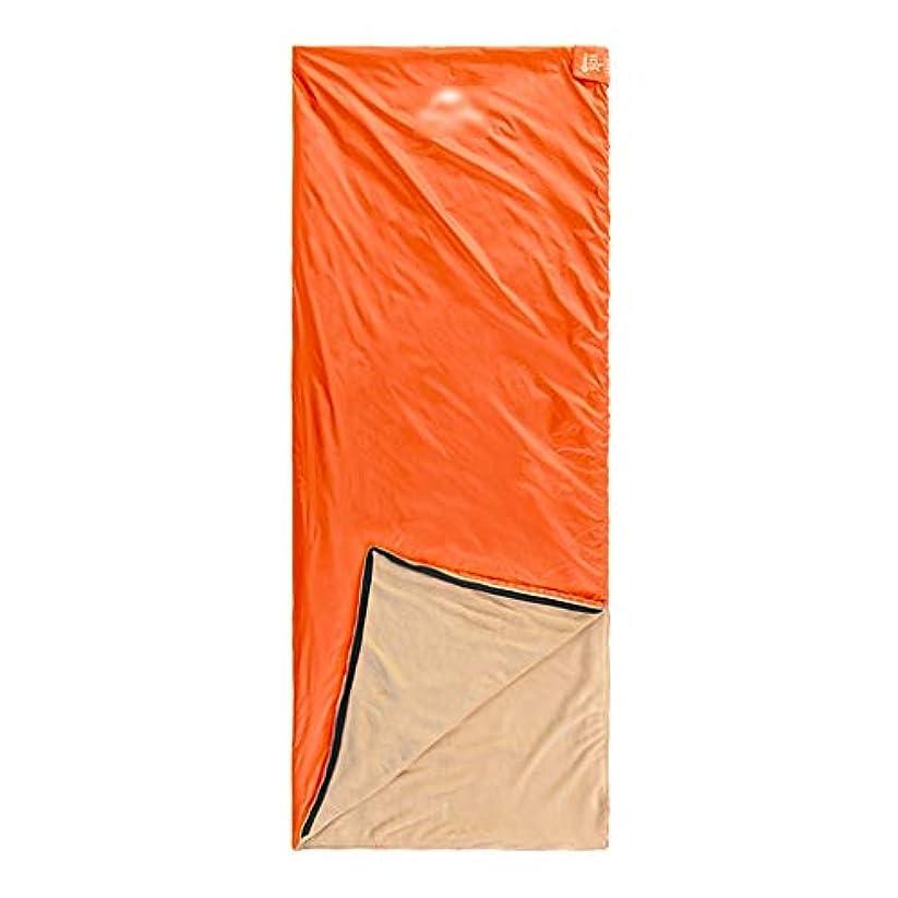 周辺戦闘ハイランドキャンプ用寝袋キャンプ寝袋大人の寝袋ミニ封筒サンゴフリース寝袋大人の屋外寝袋屋内超軽量ポータブル旅行寝袋