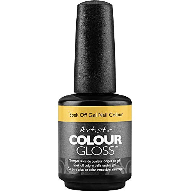 ダイヤル変化する無数のArtistic Colour Gloss - Sun's Out, Buns Out - 0.5oz / 15ml