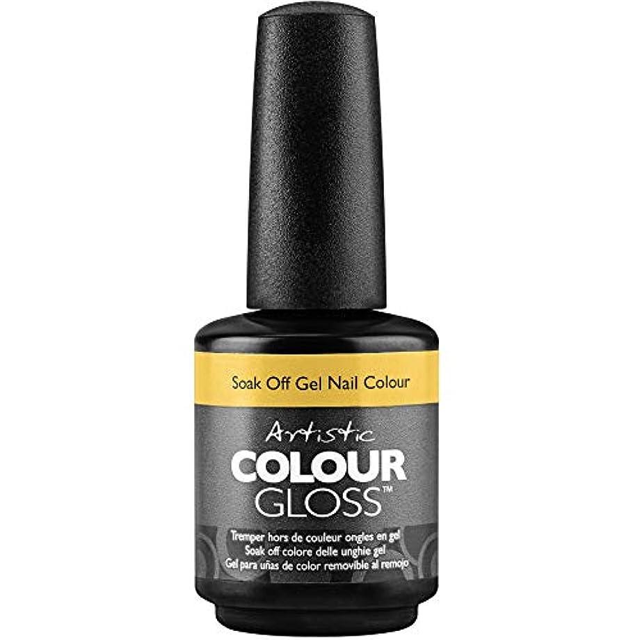 満州衣類フェザーArtistic Colour Gloss - Sun's Out, Buns Out - 0.5oz / 15ml