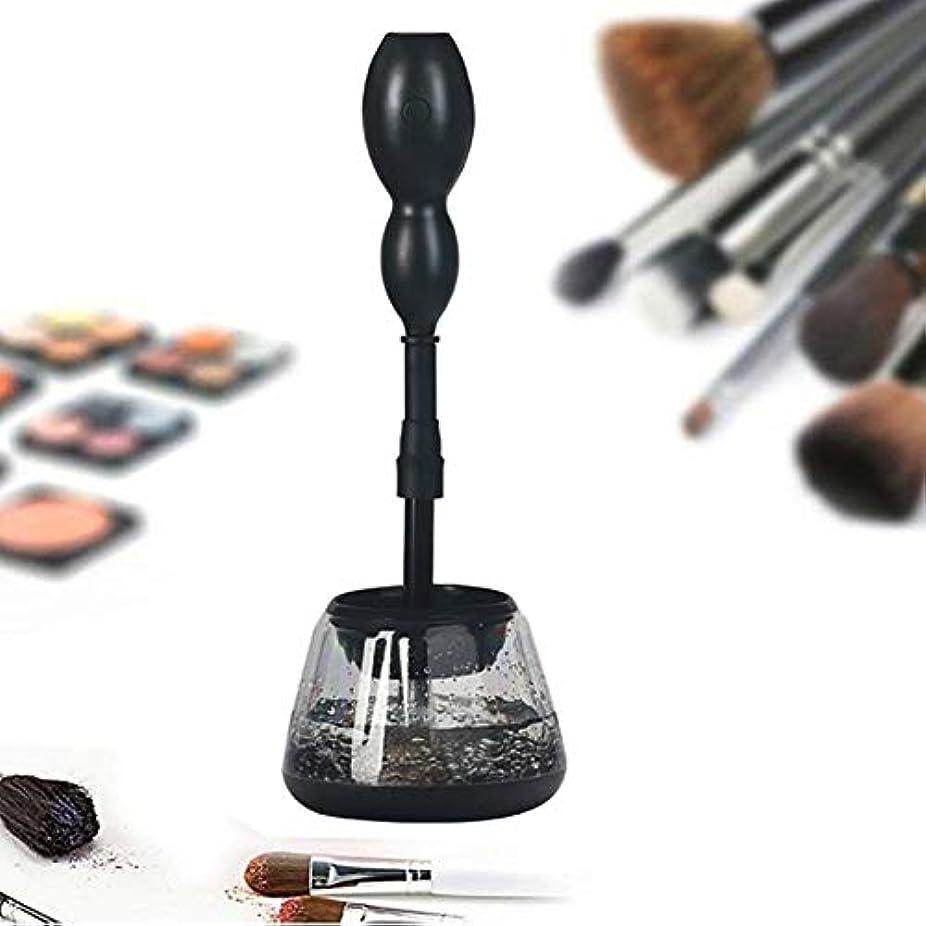 化粧ブラシクリーナー自動電気化粧ブラシクリーナードライヤー、ラバーカラー付き高速化粧ブラシクリーナー機360度回転、ポータブル自動クイックドライクリーニングツール