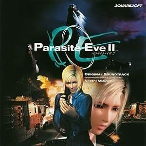 パラサイト・イヴ2