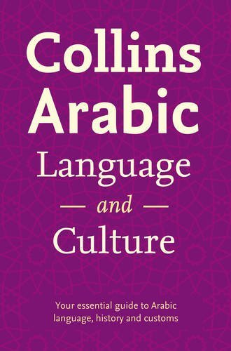 Collins Arabic Language and Culture