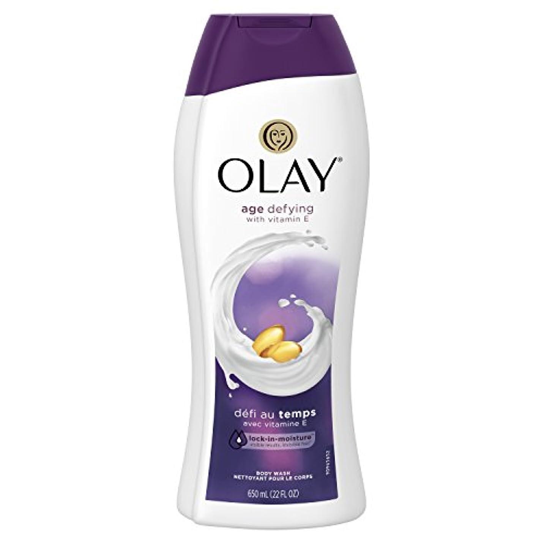 活気づく謎考えたOlay Body Wash