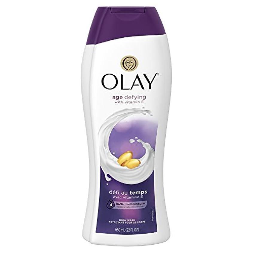 グロー加速度かき混ぜるOlay Body Wash