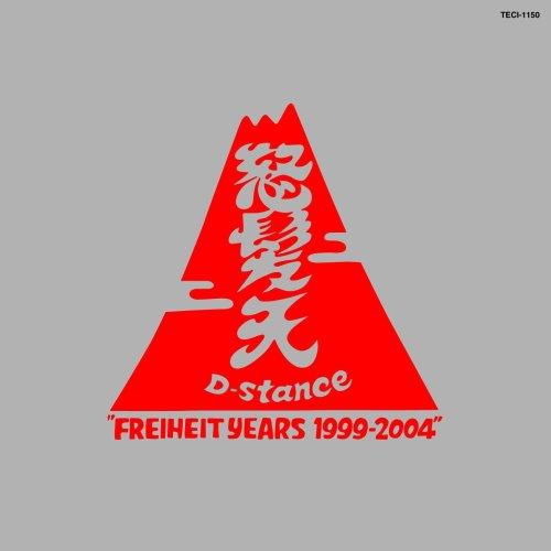 """D-stance """"FREIHEIT YEARS 1999-2004""""の詳細を見る"""