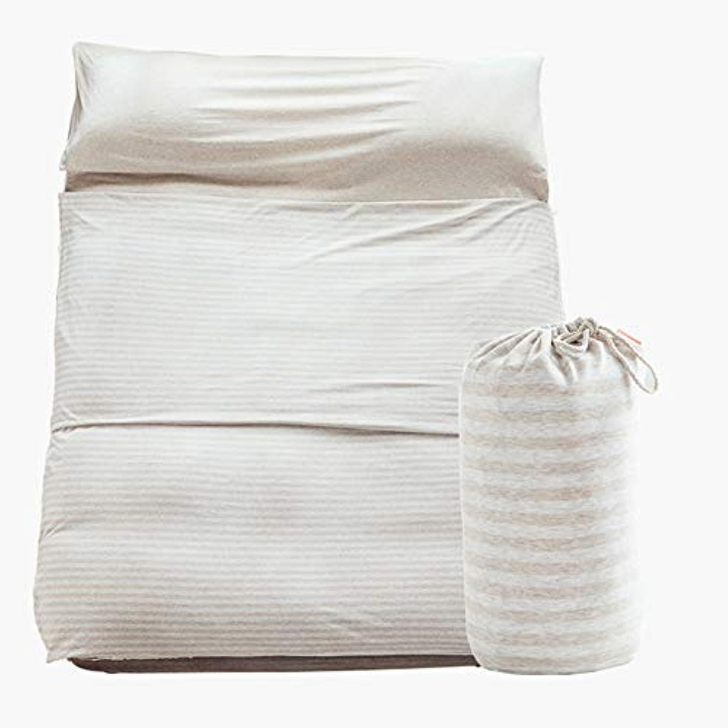 封建謙虚コーデリア寝袋マットレスキルトテント3シーズンキャンプブッシュ屋外屋外 防汚寝袋旅行ホテル防汚綿寝袋ポータブル薄いベージュライトブルー 個別の選択は完了しました (色 : ベージュ)