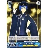 """ヴァイスシュヴァルツ KAITO""""零ノ桜・蒼雪""""(C) ブースター 初音ミク Project DIVA f 収録カード"""