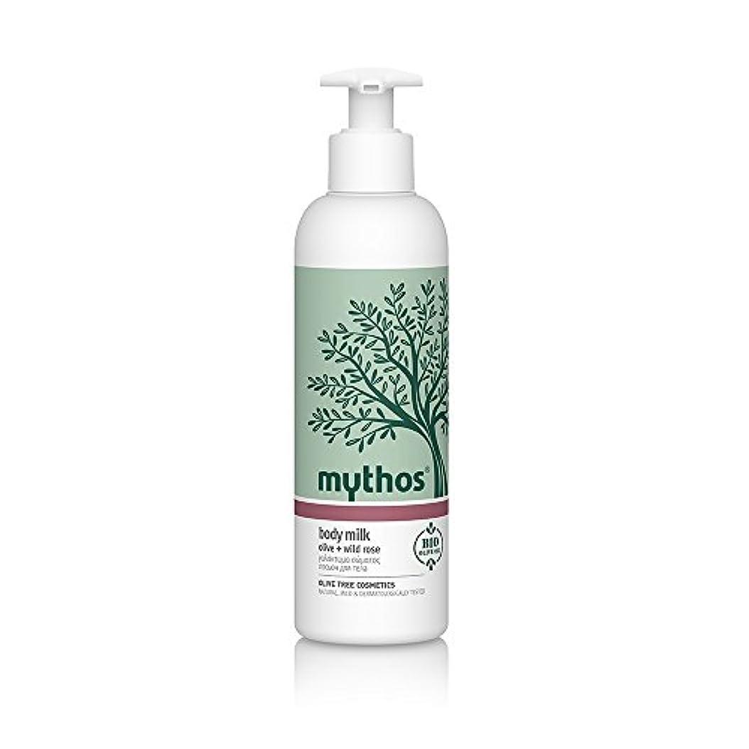 農業の浴室代数的Mythos(ミトス) ボディミルク ワイルドローズ 200ml