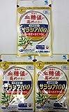 (2016年秋の新商品)小林製薬)サラシア100 60粒 (特定保健用食品)(お買い得3個セット)