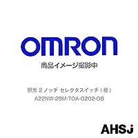 オムロン(OMRON) A22NW-2BM-TOA-G202-OB 照光 2ノッチ セレクタスイッチ (橙) NN-