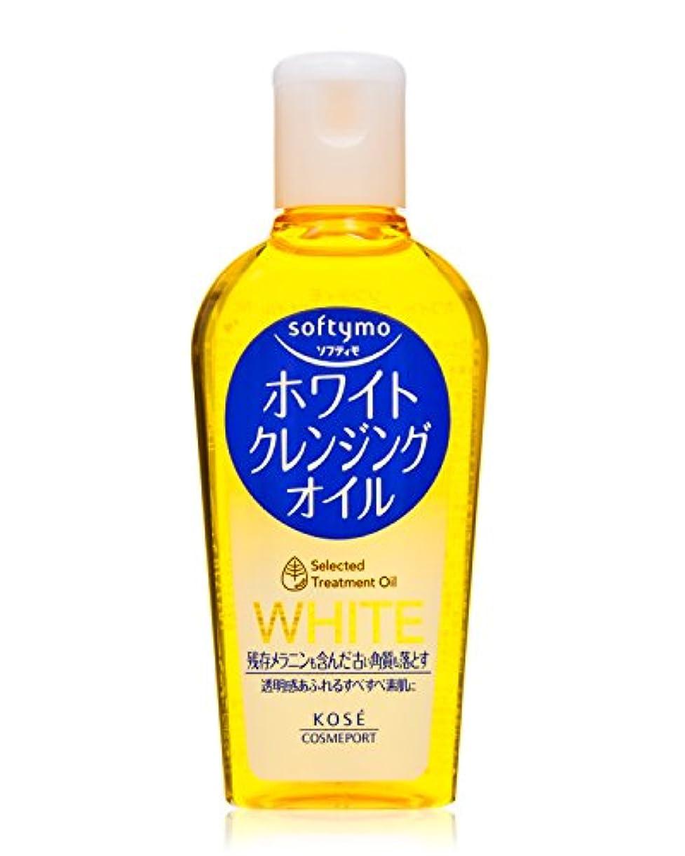ナイロン化粧通信するKOSE コーセー ソフティモ ホワイト クレンジングオイル 60ml