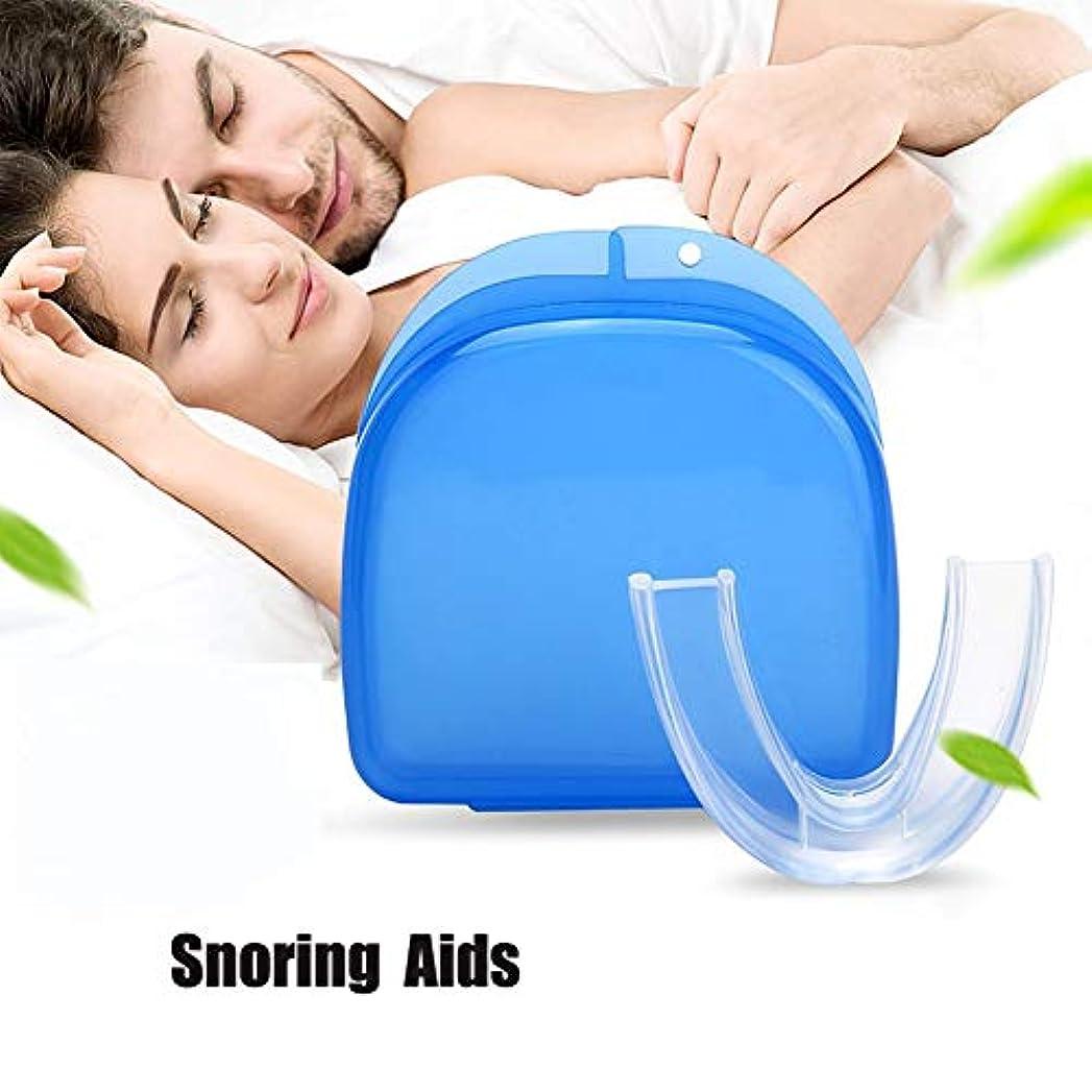 カレンダー偽完了安全なシリコーンアンチいびき、いびき止めソリューション品質ツール睡眠とハーモニーライフ健康睡眠ツール、3個