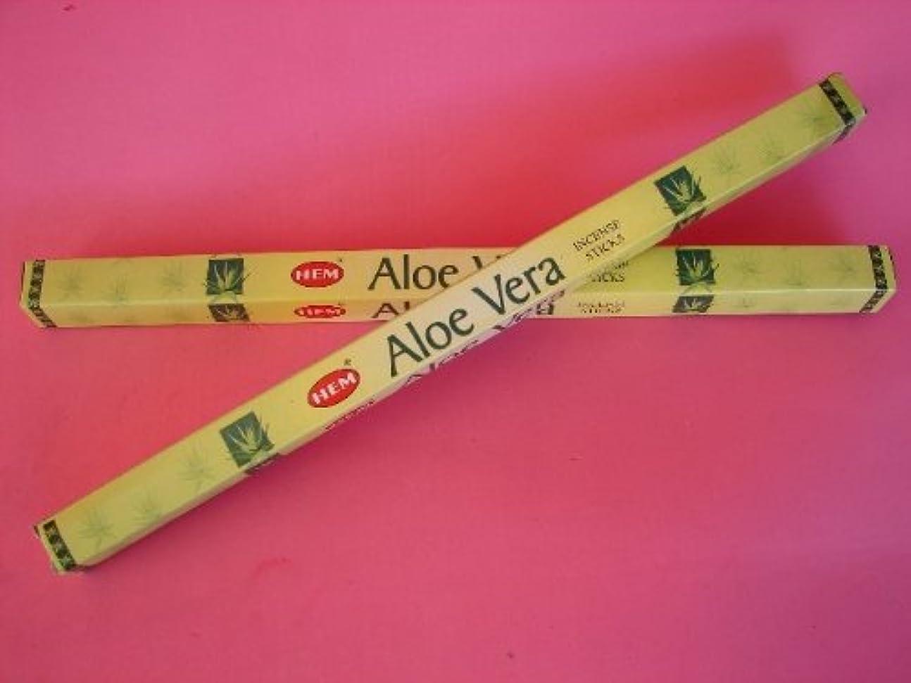 優先スペードアクセシブル4 Boxes of Vloe Vera Incense Sticks