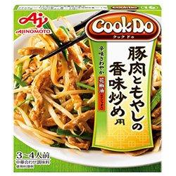 味の素 CookDo(クックドゥ) 豚肉ともやしの香味炒め用 100g×10個入×(2ケース)