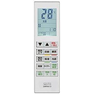オーム電機 【予約タイマー付】エアコン用リモコン(13メーカー対応) OAR-N13