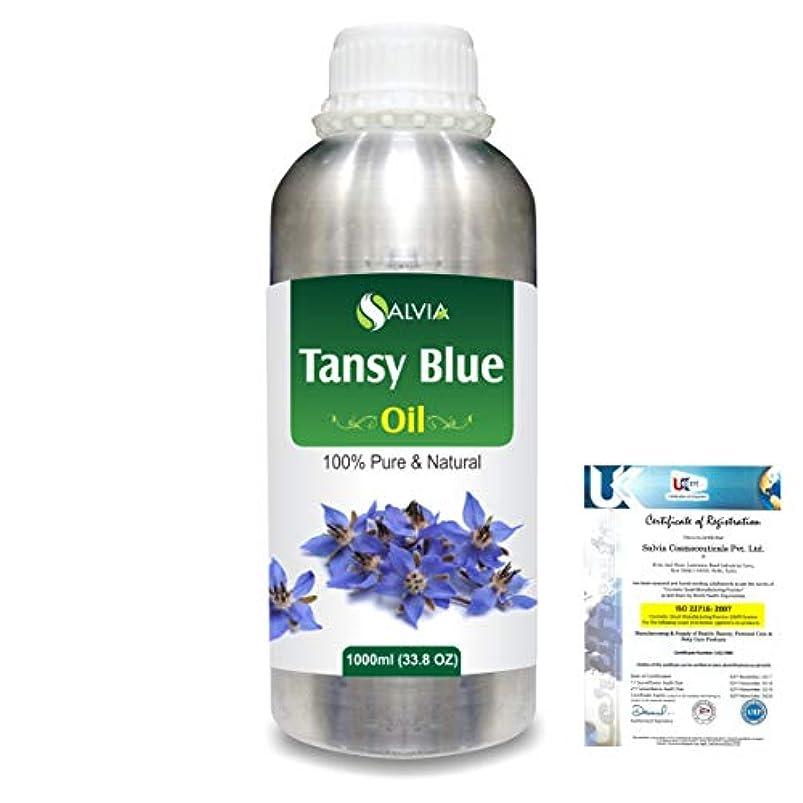 ウナギ不正タンザニアTansy Blue (Tanacetum annuum) 100% Natural Pure Essential Oil 1000ml/33.8fl.oz.
