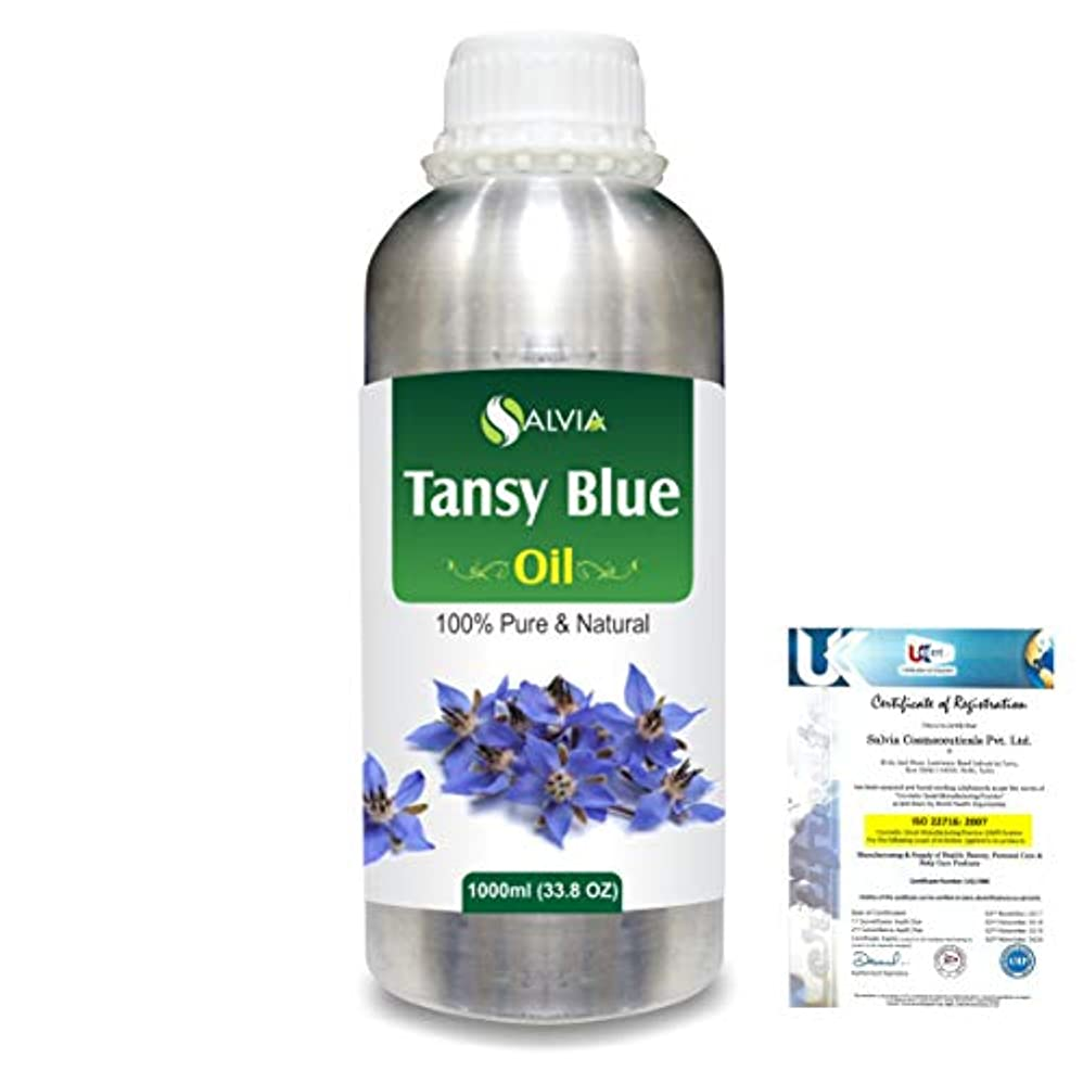 フェードアウト不変バスTansy Blue (Tanacetum annuum) 100% Natural Pure Essential Oil 1000ml/33.8fl.oz.